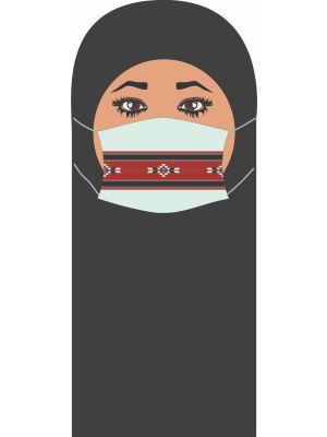 Sadu Face Mask